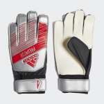 Adidas Predator Training Goalkeeper Gloves - Silver Met/ Black Adidas Predator Training Goalkeeper Gloves - Silver Met/ Black
