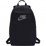 Nike Elemental LBR bag